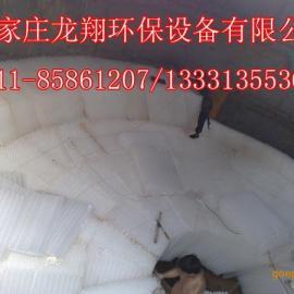 乙丙共聚蜂窝斜管填料/石家庄龙翔环保设备有限公司