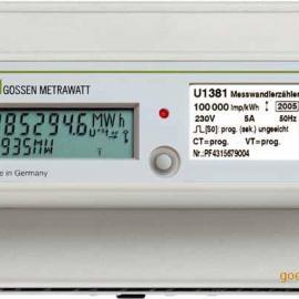 U1381有功电能表,U1381