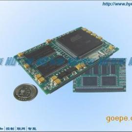 双排针型AT91RM9200核心板