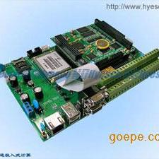 ARM9无线测控开发板