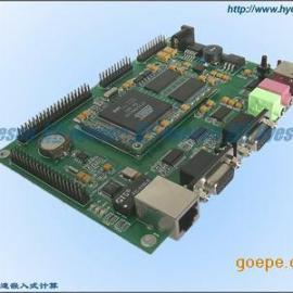 简易ARM9开发板