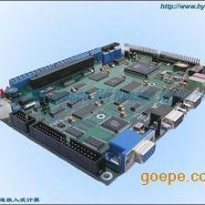 ARM9数采显示开发板