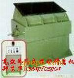 卧式振动研磨机/高效率卧式振动研磨机