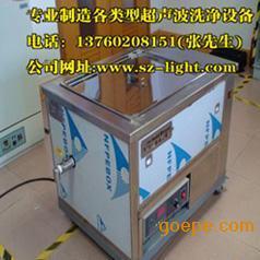 线路板PCB行业专用超声波清洗机