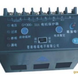 电力电容保护器
