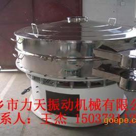 旋振筛|圆形旋振筛|旋振筛力天机械