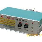 清源JMK-20型无触点集成脉冲控制仪