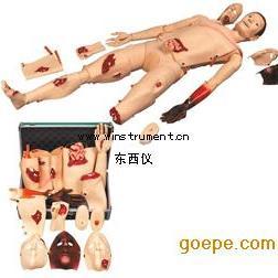 #高级创伤训练模型*