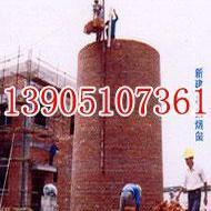 专业新砌砖烟囱建筑砖头烟囱新砌公司