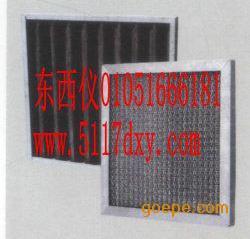 #金属网和活性炭空气过滤器*