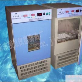 BS-1F双层恒温振荡培养箱