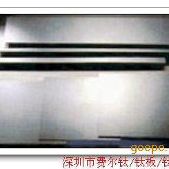 *钛板/TA0钛板/钛棒/TA1钛板/钛管