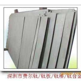 *TA0钛板/钛板/钛棒/TA2钛棒
