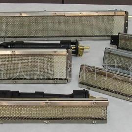 红外线燃烧器/瓦斯红外线燃烧器