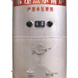 反烧锅炉,立式燃煤锅炉,燃煤供暖锅炉,小型立式炉