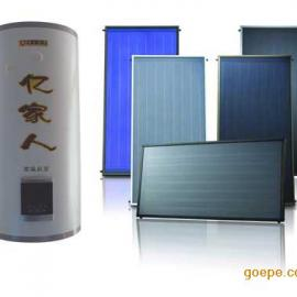 亿家人阳台壁挂式太阳能热水器高层首选