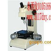 #小型工具显微镜*