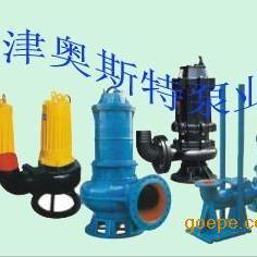 全自动液位控制污水泵