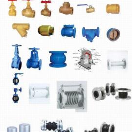 TOZEN阀门/橡胶接头/不锈钢接头/水陲消除器