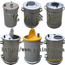 分体式不锈钢粉桶 底部可脱卸
