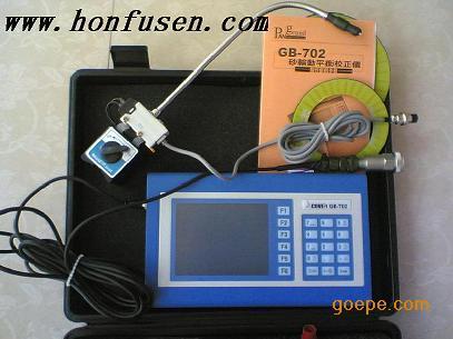 高精度砂轮动平衡仪(应用磨床)KGB2001