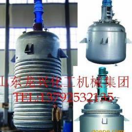 龙兴50-5000L搪瓷反应釜