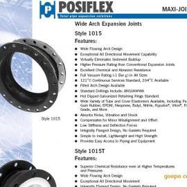 POSIFLEX橡胶伸缩接头/伸缩节-中国总经销