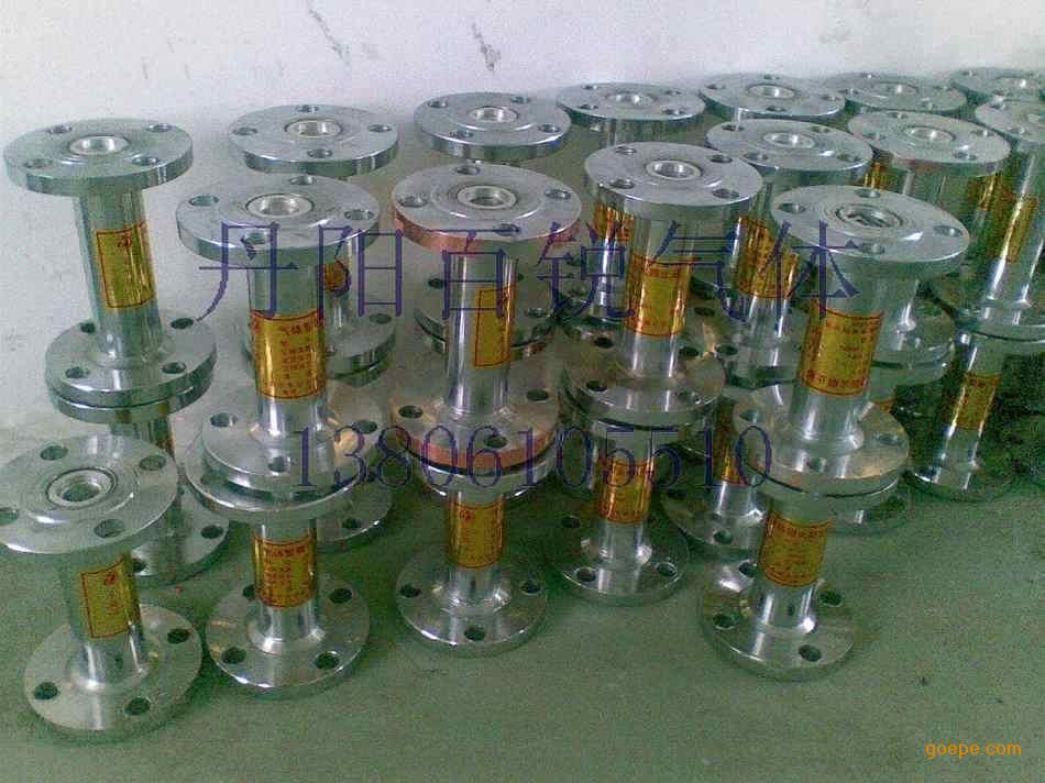 乙炔回火防止器