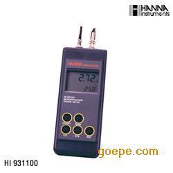 便携式防水型盐度测定仪