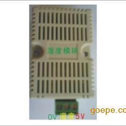 GYF3223 湿度传感器