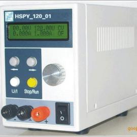 120V 可调直流电源