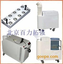 超声波加湿器 离心加湿器 电极加湿器