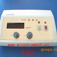 #便携式TVOC检测仪*