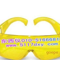 #紫外线防护眼镜*