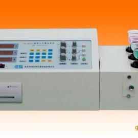 铝合金元素分析仪