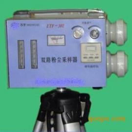 BFC-35B型双流量粉尘采样器