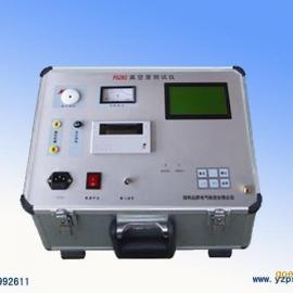 网上直销PSZKC真空度测试仪精品低价
