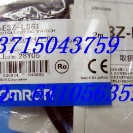 E3X-NH11 E3X-NH11放大器