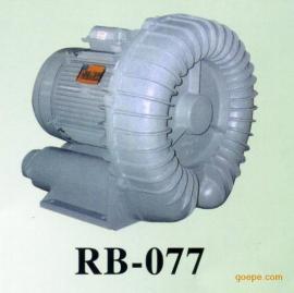 旋涡气泵,高压气泵,环形气泵