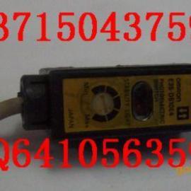 光电开关E3S-AD72,E3S-AD87