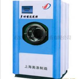 水洗房设备 水洗机 水洗机价格