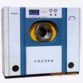 唐山干洗机价格 唐山干洗设备