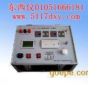 #继电保护测试装置*
