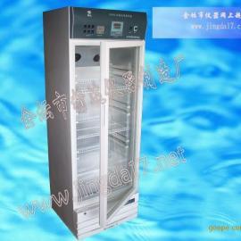 数显生化培养箱\恒温生化培养箱\生化培养箱价格