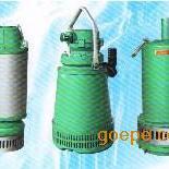 矿用泥浆泵 抽砂泵 排砂泵 排沙泵 五星潜水泵