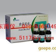 #芝麻油纯度快速检测试剂盒*