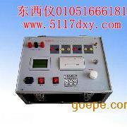 #继电保护测试仪*