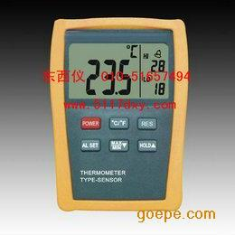 #智能报警数字温度表-50℃~300℃(优势)*