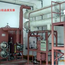 氯化铵废液蒸发结晶器