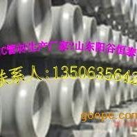 销售山东大口径PVC给水管